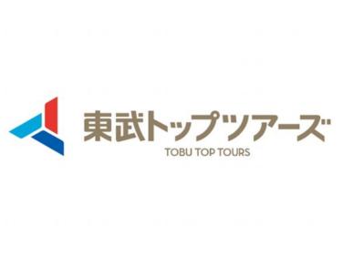東武トップツアーズ株式会社   ...