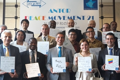 ANTOR、国際平和活動に着手「日...